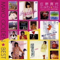 Golden Best - Single Collection + Kyohei Tsutsumi Sakuhin Shu
