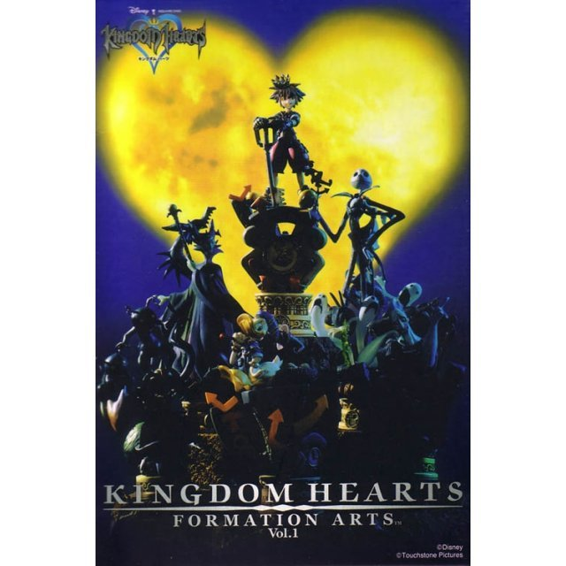 Kingdom Hearts Formation Arts Vol.1