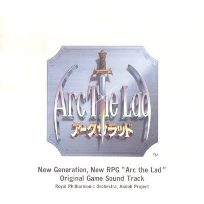 Arc the Lad Original Game Sound Track