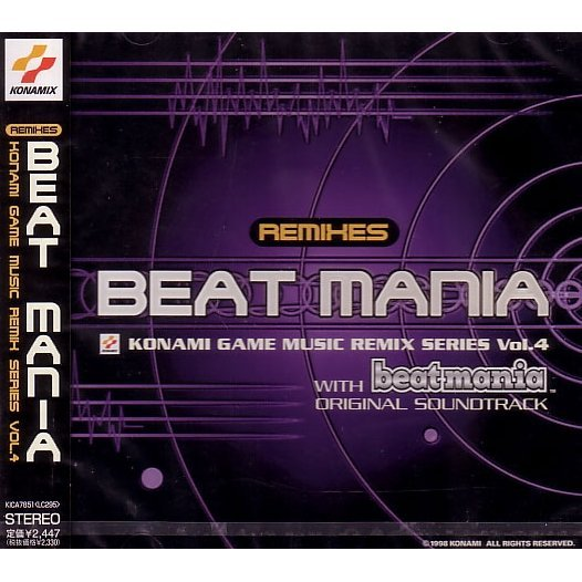 beatmania Remixes with beatmania Original Soundtrack