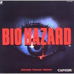 Bio Hazard Sound Track Remix