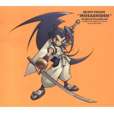 Brave Fencer Musashiden Original Soundtrack