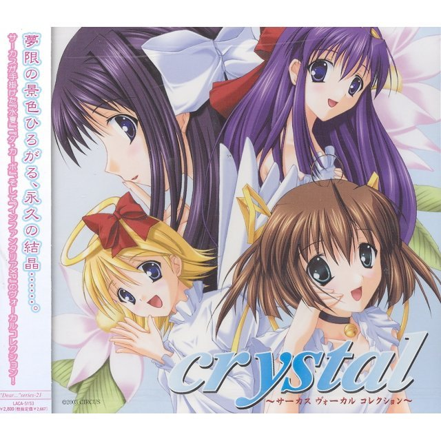 crystal ~CIRCUS Vocal Collection~