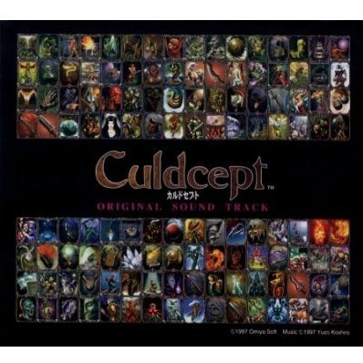 Culdcept Original Sound Track