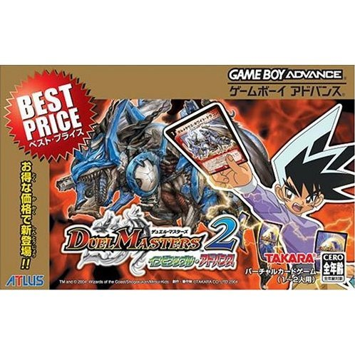 Duel Masters 2: Invincible Advance (Best Price)