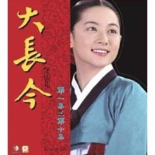 Dae Jang Geum aka: Jewel In The Palac [Boxset 1] [Vol.1-10]