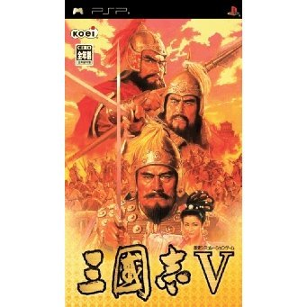 Sangokushi V / Romance of the Three Kingdoms V