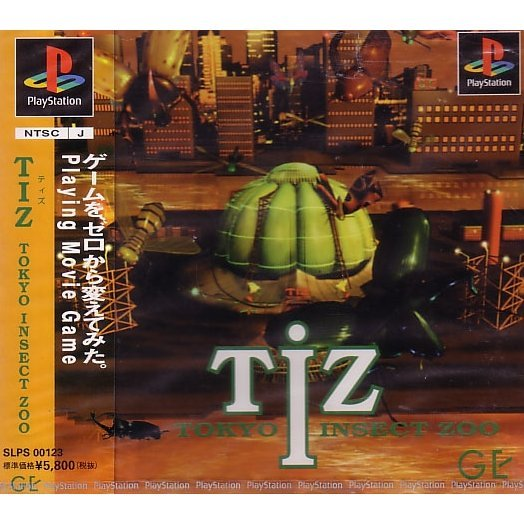 TIZ: Tokyo Insect Zoo