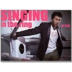 Singing in The Ring [CD+VCD]