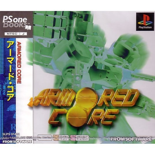 Armored Core (PSOne Books)