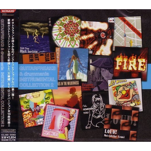 GUITARFREAKS & drummania Instrumental Collection 2
