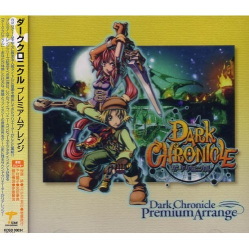 Dark Chronicle Premium Arrange