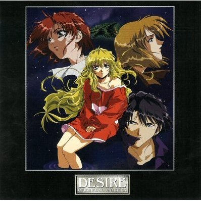 Desire Original Soundtrack