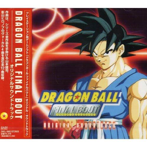 Dragon Ball Final Bout Original Soundtrack