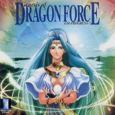 Genesis of Dragon Force - GM Progress 7