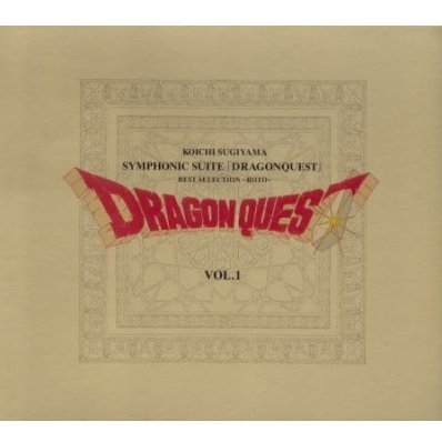 Dragon Quest Symphonic Suite Best Selection ~Roto~