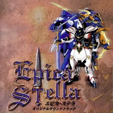 Epica Stella Original Soundtrack