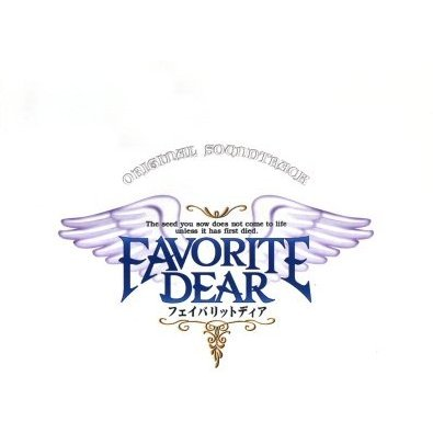Favorite Dear Original Soundtrack