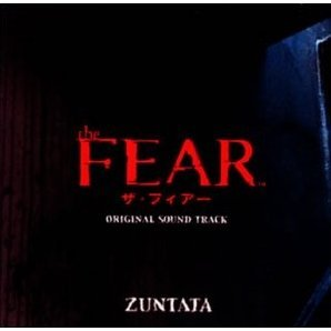 the Fear Original Sound Track