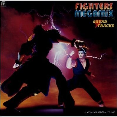 Fighters Megamix Sound Tracks