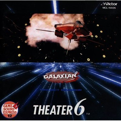 Namco Game Sound Express Vol. 12: Galaxian 3 Project Dragoon Theater 6