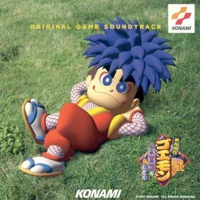 Ganbare Goemon ~ New Dance of the Momoyama Shogunate Original Game Soundtrack