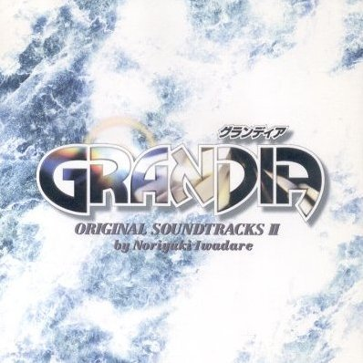 Grandia Original Soundtracks II