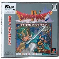 Dragon Quest IV: Michibikareshi Monotachi (PSOne Books)