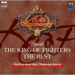 Scitron 10th Anniversary Special: The King of Fighters the Best