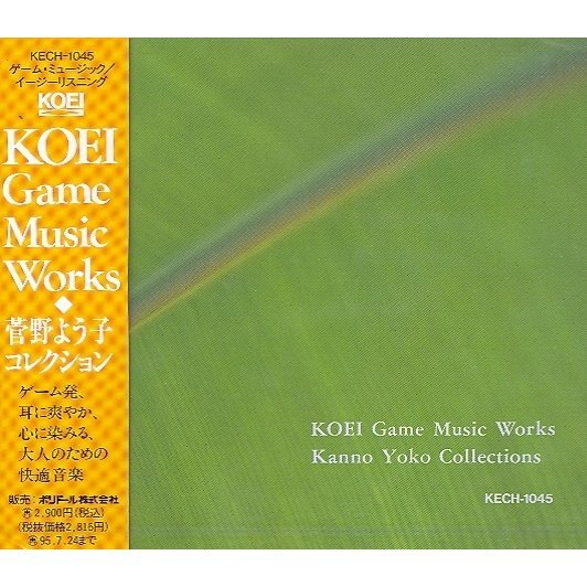 KOEI Game Music Works - Yoko Kanno Collections