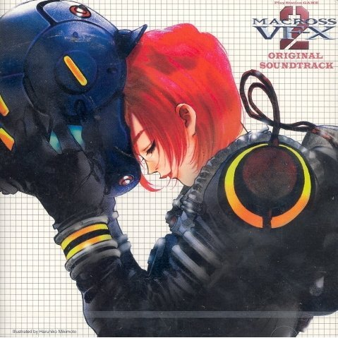 Macross VF-X2 Original Soundtrack