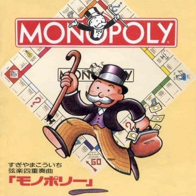Monopoly String Quartet Compositions