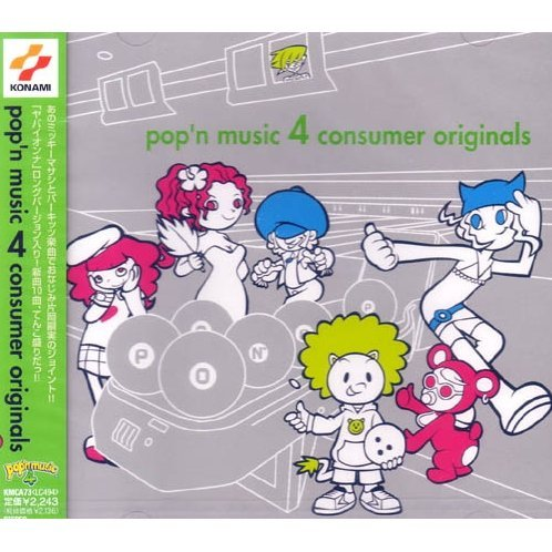 pop'n music 4 consumer originals