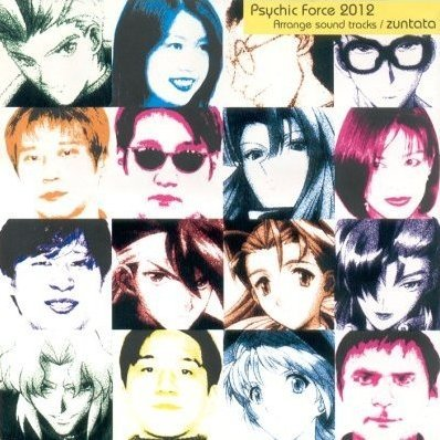 Psychic Force 2012 Arrange Sound Tracks