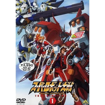 Super Robot Taisen Original Generation The Animation 1