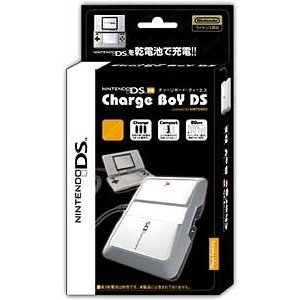 Charge Boy DS