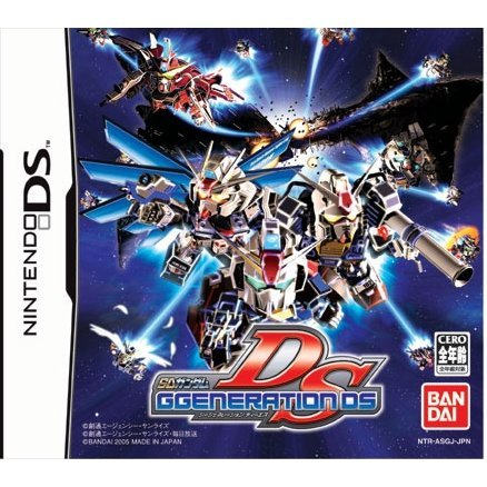 sd gundam g generation ds
