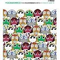 Keroro no Oekaki CD [Limited Edition]