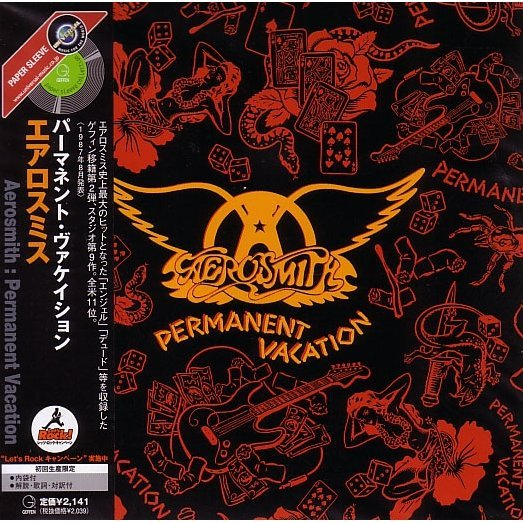 Permanent Vacation [Limited Edition]