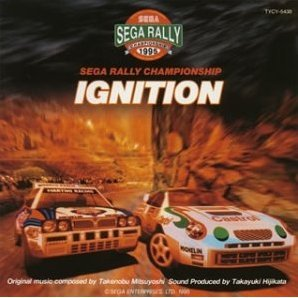 SEGA Rally Championship Ignition