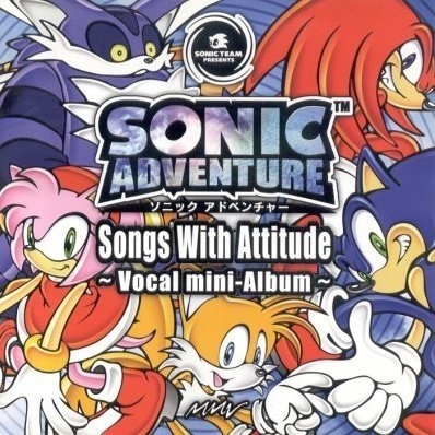 Sonic Adventure: Songs with Attitude ~Vocal Mini-Album~