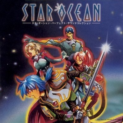Star Ocean Perfect Sound Collection