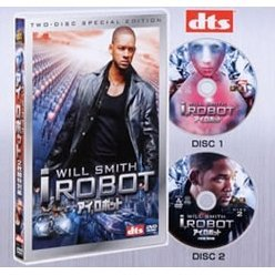 I Robot Special Edition