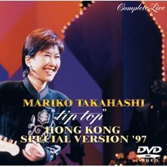 Tip Top Hong Kong Special Version '97 Complete Live