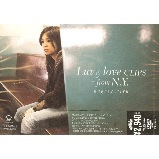 Luv & Love Clips -from N.Y.