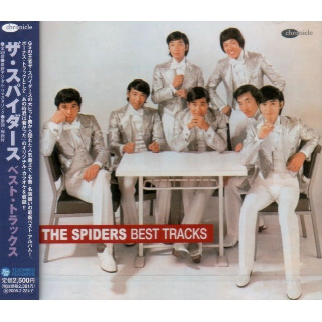 The Spiders Best Hits