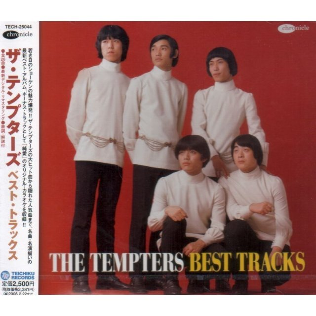 The Tempters Best Hits
