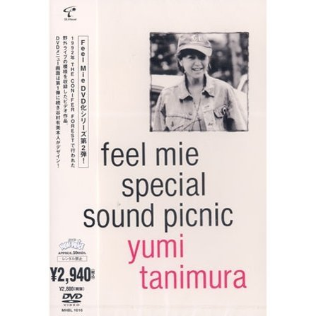 feel mie special sound picnic
