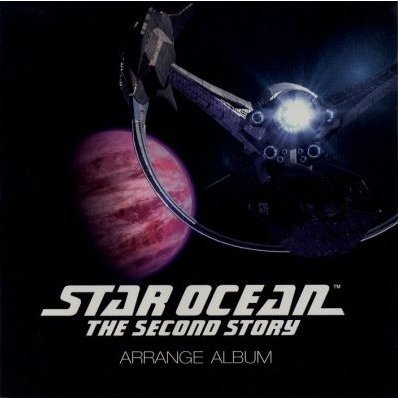 Star Ocean: The Second Story Arrange Album