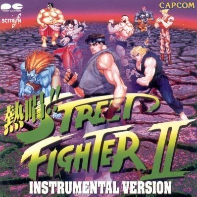 Nesshou!! Street Fighter II Instrumental Version